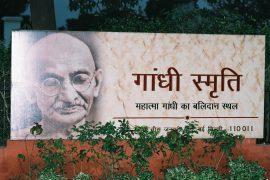 ガンジー記念博物館の看板