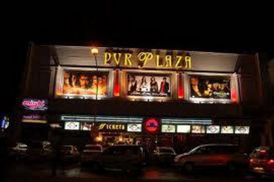 PVR プラザシネマの夜の外観