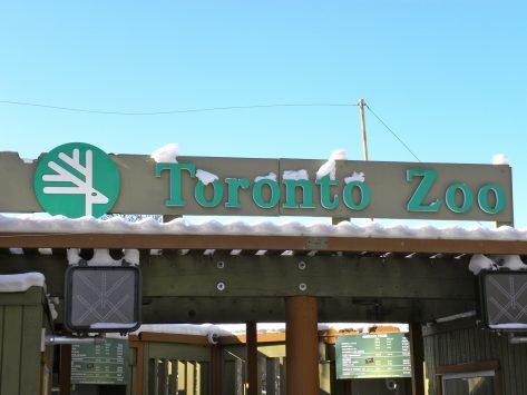 トロント動物園の入り口