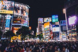 渋谷の夜の街並み