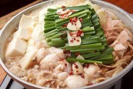 九州博多料理名物のもつ鍋