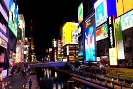 大阪道頓堀の夜