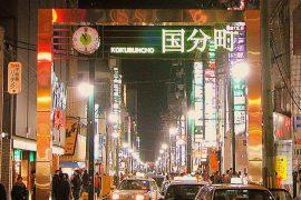 仙台国分町の夜の街並み