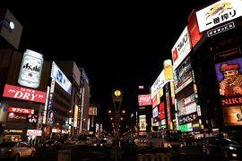 札幌すすきのの交差点