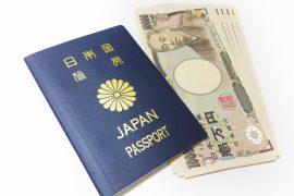 海外旅行に必要なパスポートとお金