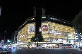 京都河原町の駅前