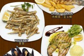 Aqua Beach Restaurantの料理