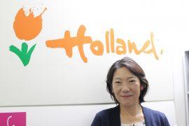 オランダ政府観光局日本地区局長の中川晴恵さん
