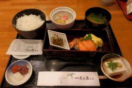 京都駅周辺のおすすめ和朝食