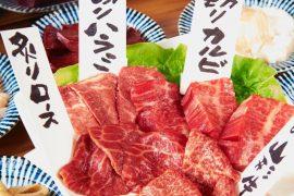 立川の人気おすすめ焼肉店