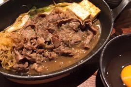 横浜の店・アライヤの牛鍋