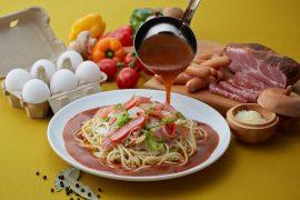 栄のスパゲッティ・ハウス ヨコイのメニュー一例