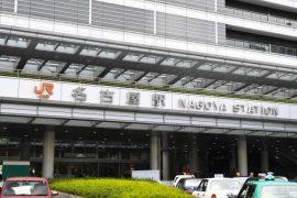 名古屋駅のモーニング